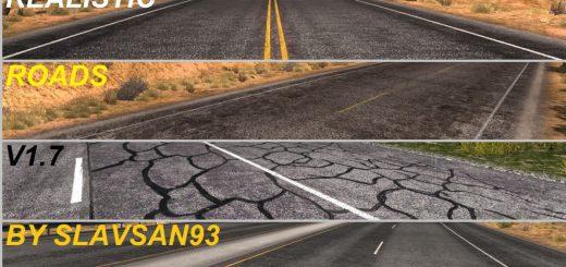 Realistic-Roads_3V2F5.jpg