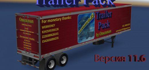 Trailer-Pack-Omenman-1_QR83.jpg