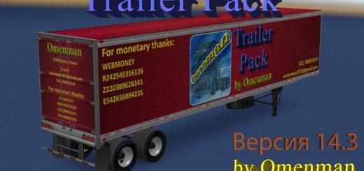 Trailer-Pack-1_70F80.jpg