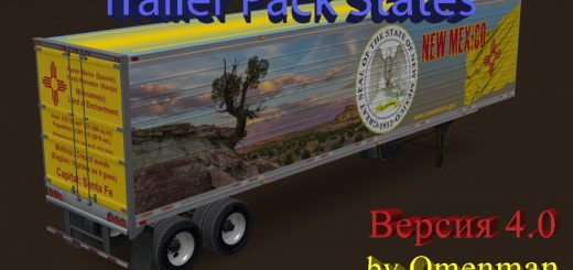 Trailer-Pack-States-4_S07A3.jpg