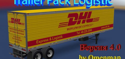 Trailer-Pack-Logistic-1_547V.jpg