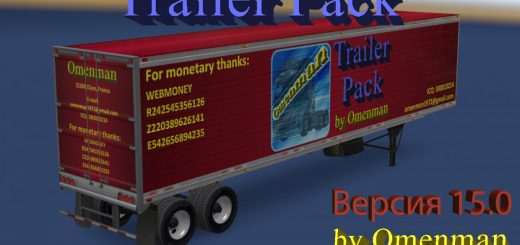 Trailer-Pack-by-Omenman_ZVVR0.jpg