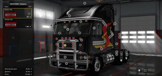 freightliner-argosy-v2-3-2-1-28-1-30_2