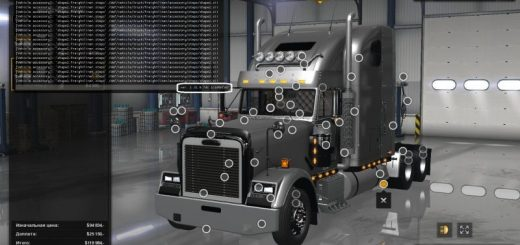 2138-freightliner-classic-xl1-31-version-17-04-18_1