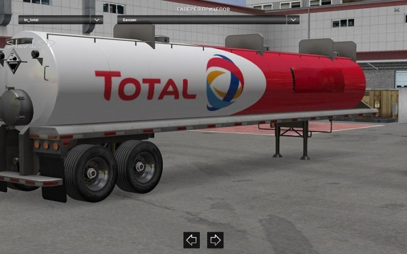 addon-weel-for-trailer-pack-fuel-1-02-00-omenman_6