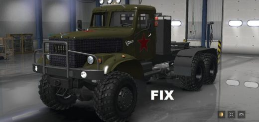 fix-for-truck-kraz-255-version-1-0_1