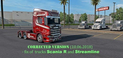Scania_QVC04.jpg