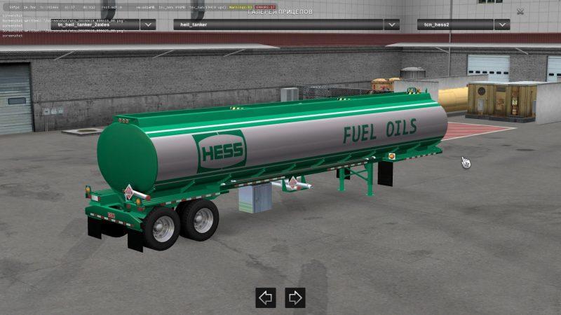 heil-tanker-trailer-2axles-1-31_1