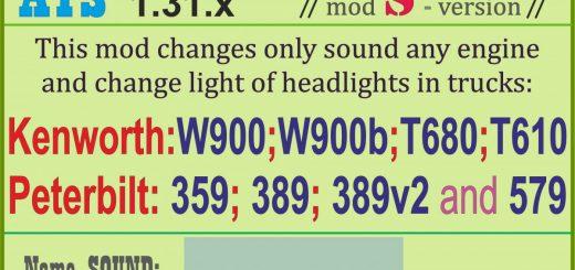 KenPet-Sound-2_7701R.jpg