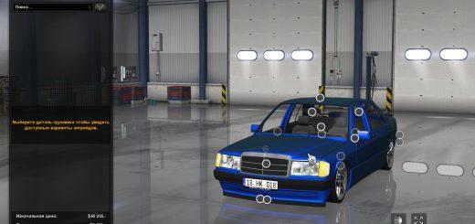 Mercedes-Benz-190E-2_0FZS8.jpg