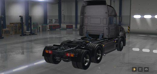 fix-for-truck-ural-6464-version-1-0_2_FS8SX.jpg