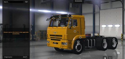 kamaz-65115-65116-v2-0-for-ats-1-31-x_1