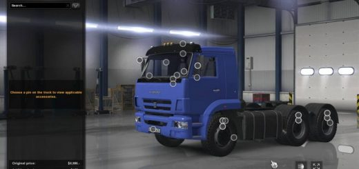 kamaz-65117-65225with-bdf-chassis-and-kamaz-bdf-trailer-for-ats-1-31_1