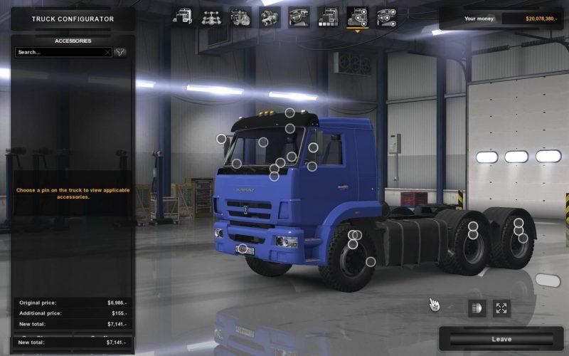 kamaz-65117-65225with-bdf-chassis-and-kamaz-bdf-trailer-for-ats-1-31_1