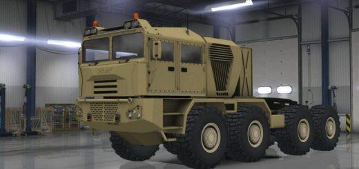mzkt-742910-volat-1-31-compatible_1