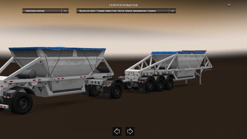new-tires-trailers-version-1-0_2