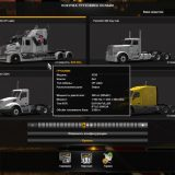 Fix-for-Western-Star-5700-3_4R8FX.jpg