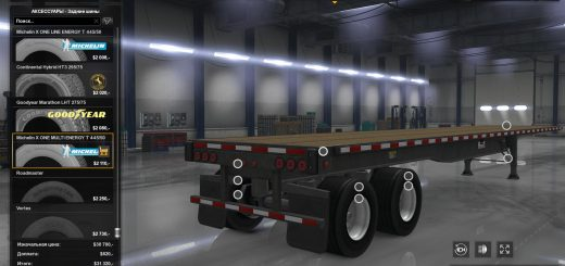 real-trailer-tyres-mod-v1-0-1-32-x_5_F187.png