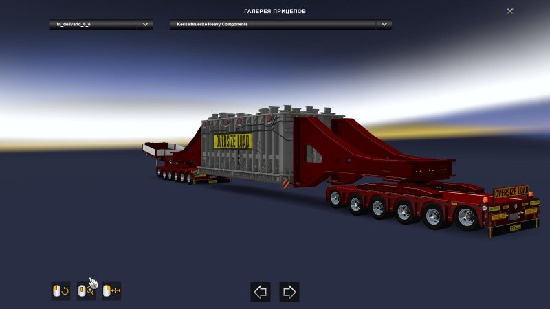 7019-doll-trailer-with-vessel-bridge-6-and-6-axles-1-32_2