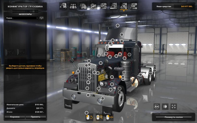 peterbilt-281-351-mtg-v2-1-fixed-1-31up_1