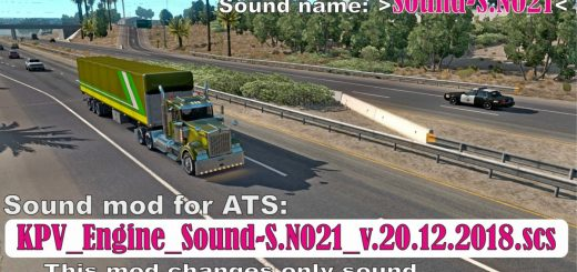 Engine-Sound-S_96W7A.jpg