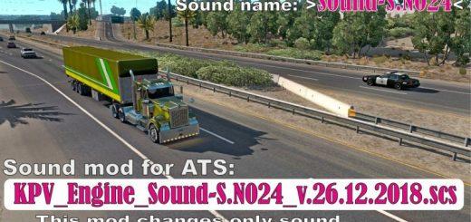 enginesound-s-n024-1-33-x_1