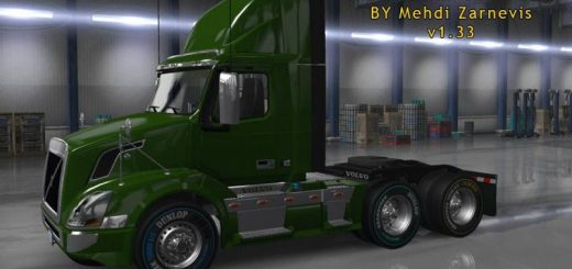 ats-1-33-new-rim-tire-v1-0-2_1