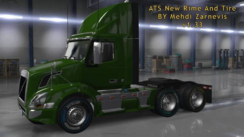 ats-1-33-new-rim-tire-v1-0-2_1