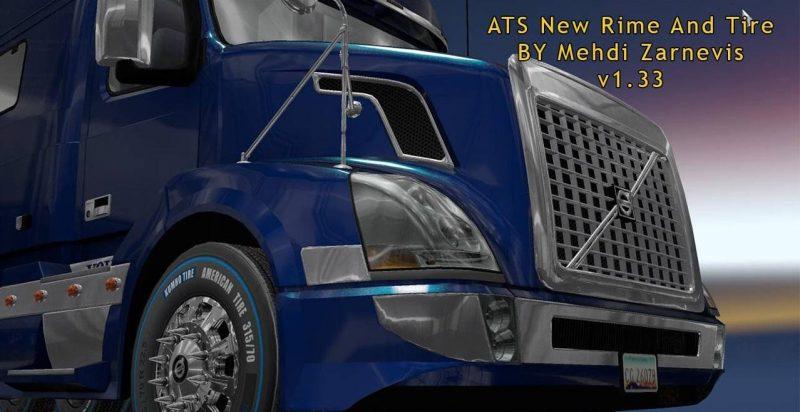 ats-1-33-new-rim-tire-v1-0-2_3