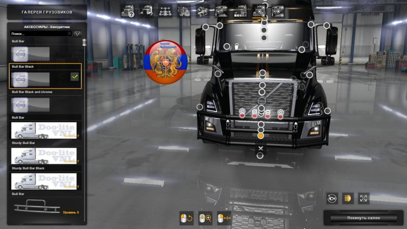 frontgrill-for-volvo-vnl-2018-1-34-x_2
