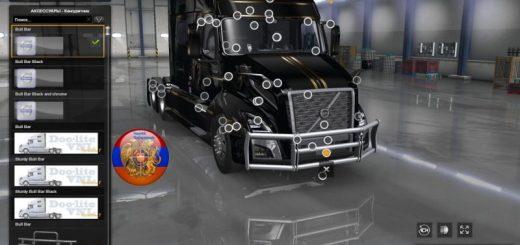 volvo-vnl-2018-truck-three-new-frontgrill-1-34xx_1