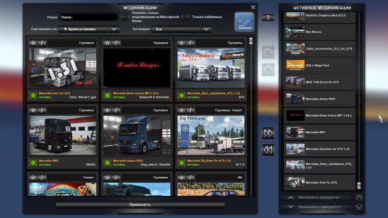 mercedes-trucks-megapack-version-07-04-19_2