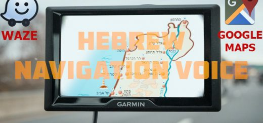 Hebrew-Navigation-Voice_WRQE1.jpg