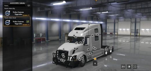 scs-volvo-vnl-780-custom-parts-and-upgrades-v0-1-5-1-35-x_4