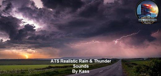 Realistic-Rain_DR59.jpg