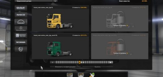 ets2-trucks-for-ats-1-35_2