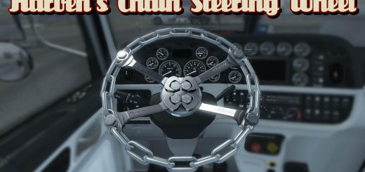 chain-steering-wheels-1-35_4_Z0DE7.jpg