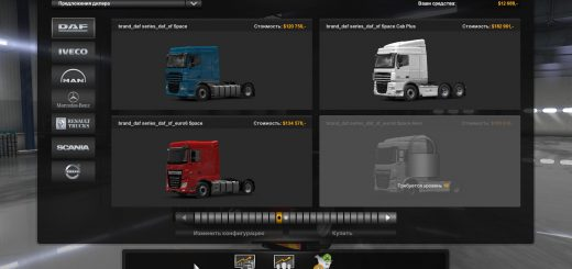 ets2-trucks-for-ats-1-35_5_20CR3.png