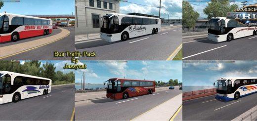1573453250_bus14_new_5A0F8.jpg