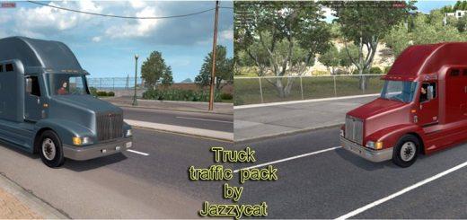 1573283926_truck26_new_EVA1.jpg