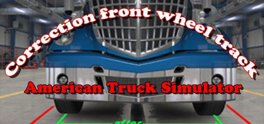 correction-front-wheel-track-add-on_3_0D9AQ.jpg