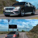 Mercedes-Benz-S400D-2-ATS-1_7383X.jpg